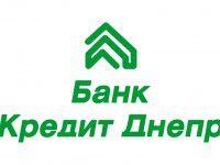 Банк Кредит Днепр начал выплаты вкладчикам банка «Надра» в Запорожской области