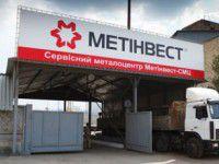 Компания Ахметова, владеющая «Запорожсталью», объявила о дефолте