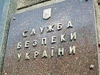 Автора поста о сепаратизме в запорожской школе вызвали в СБУ