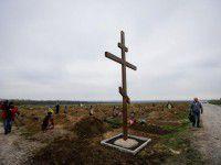 В Запорожье установили крест бойцам, погибшим под Иловайском
