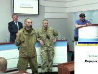 В Бердянске сессию сорвали люди в военной форме