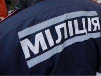 Милиционер избил задержанного прямо в кабинете (Видео)