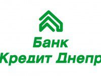 Банк Кредит Днепр выплатит возмещение вкладчикам «Имэксбанка» в Днепропетровской и Запорожской областях