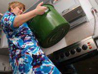Жители Хортицкого района Запорожья на три недели останутся без горячей воды