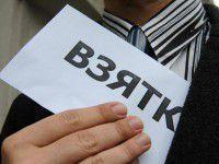 В Запорожской области депутата задержали на взятке