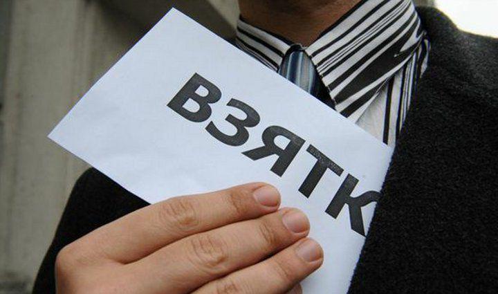 ВЗапорожской области руководитель брал взятки вособо крупных размерах