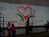 Фотофакт: В Запорожье появилась огромная стена любви