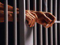 В Запорожской области тюремщик изнасиловал и убил заключенного
