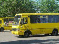 В Запорожье на маршруты не вышли некоторые автобусы