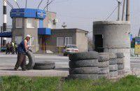 В Запорожской области решили укрепить блокпосты