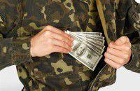 Работник военкомата заплатит крупный штраф за взятку