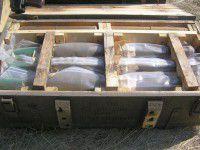 Житель Запорожья хранил у себя в гараже 200 килограммов взрывчатки
