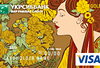 Visa Lady Card – адъютант Ее Превосходительства