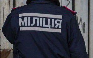 police-ukraine222-e1405419431985