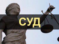 Запорожский полицейский избежал тюрьмы благодаря службе на Донбассе