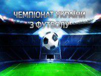 Букмекерские конторы про спорт прогнозы и онлайн ставки лайв на матчи ЧЕ 2016  по футболу