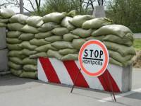 В Запорожской области к блокпосту подкинули гранаты