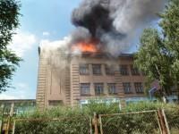 Запорожские спасатели назвали причину пожара в школе
