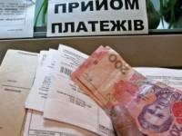 В Энергодаре подняли тарифы на коммуналку: впервые за 10 лет