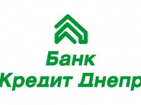 Банк Кредит Днепр выплатит возмещение вкладчикам банка «Киевская Русь» в четырех областях Украины