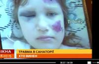 Травматическое оздоровление: журналистов из санатория выгнали, угрожая милицией