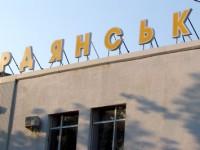 Житель Запорожской области снял штаны и устроил дебош на автовокзале