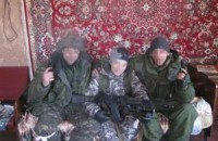 В Запорожье судят террористку «Сахару»