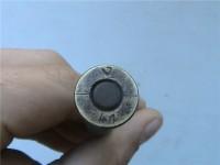 В Запорожской области мальчик поранился, разбирая боеприпас