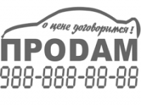 Боевик «ДНР» попалася СБУ при попытке продать автомобль