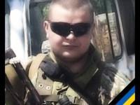 Под Донецким аэропортом погиб запорожский боец