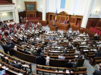 Как запорожские нардепы проголосовали за изменения в Конституции