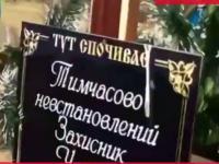 В Запорожье перенесли дату похорон неизвестных солдат