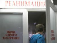 Запорожские врачи борются за жизнь мальчика, подорвавшегося на боеприпасе
