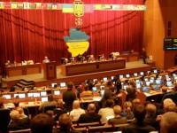 После 5 часов споров сессию Запорожского облсовета отменили