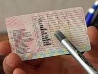 В Запорожье бойцы АТО могут получить водительские права бесплатно