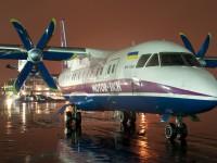 Запорожской авиакомпании запретили полеты в Россию