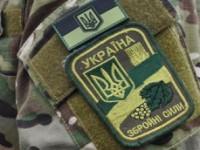 Запорожского гранатометчика задержали ФСБшники