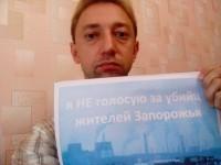 В Запорожье стартовал флешмоб против кандидатов  от заводов-загрязнителей
