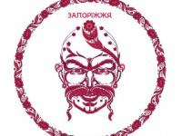 Художник представил креативный герб Запорожья (Фото)