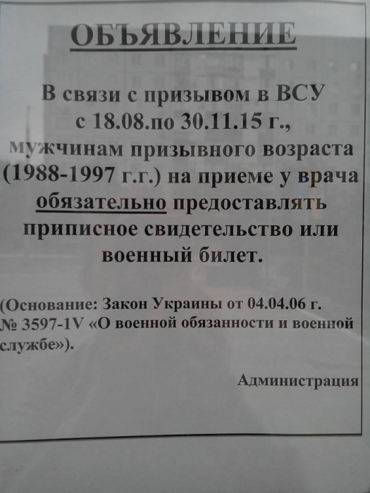 12004151_1503515786626123_1780079808360598337_n