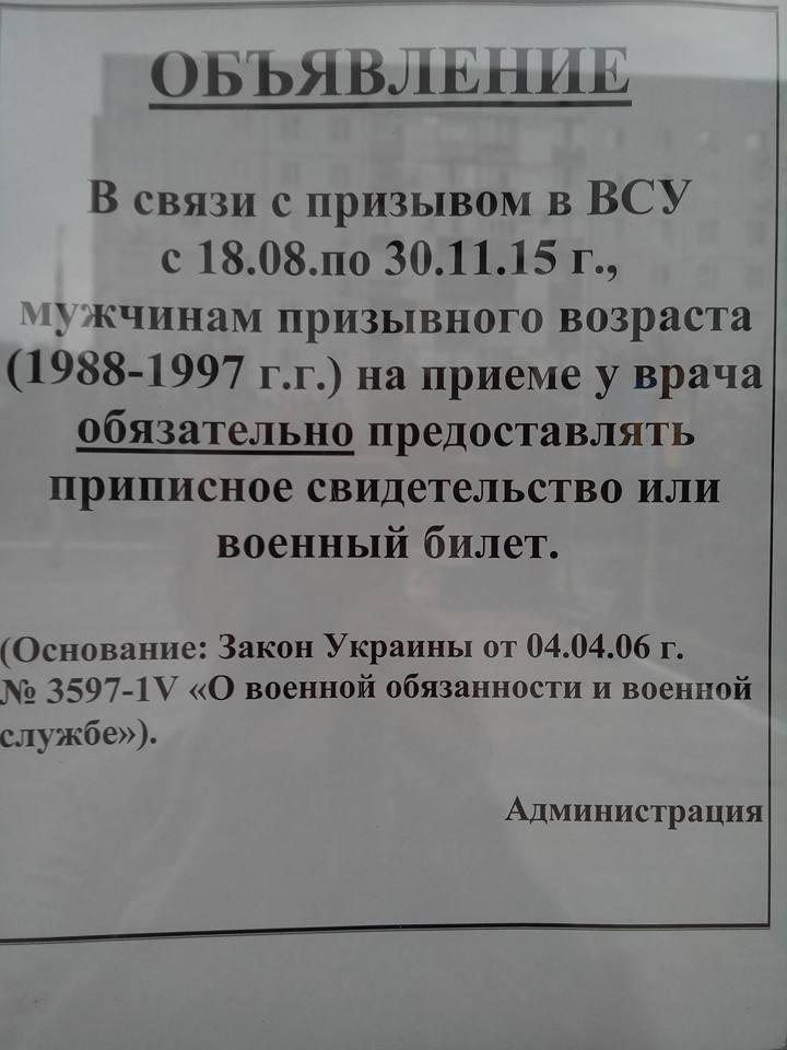 Детская клиническая областная больница н.новгород