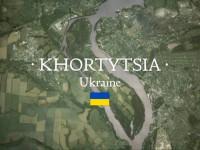 В сети появился мини-фильм о Хортице, снятый ВВС