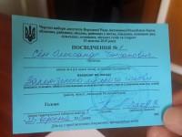 Запорожский мэр заявил, что не собирается на время выборов в отпуск
