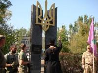 В Энергодаре открыли памятник бойцам АТО, который создавали всем городом