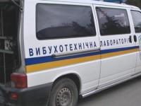 Житель Запорожской области, «заминировавший» квартиру после ссоры с возлюбленной, получил срок
