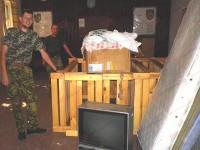 В Бердянске откроют хостел для военных