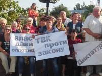 В Бердянске пенсионеры митинговали в поддержку «Оппозиционного блока»