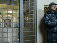 Осужденный получил в запорожской колонии инвалидность