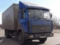 В Запорожье пешеход лишилась ноги из-за грузовика «АТБ»