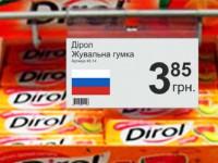 В Мелитополь стали завозить в три раза больше товаров из России